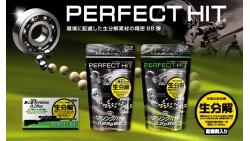 Tokyo Marui Superior Perfect Hit 6mm Bio BB (0.2g / 0.25g / 0.28g)