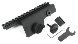 Guarder M14 Side Locking Mount Base (2009 Ver)