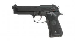 KSC M9 FULL METAL GBB Pistol (SYSTEM 7)