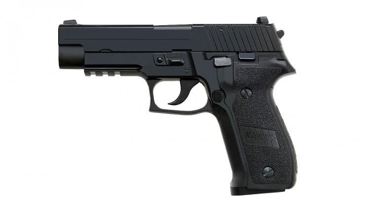 KJ Works P226 Full Metal GBB Pistol