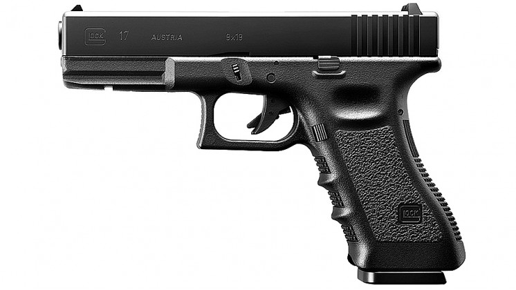Tokyo Marui GLOCK 17 Gas Blowback Airsoft Pistol (3rd Generation)