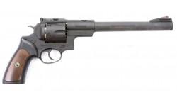 Marushin Super Redhawk 9.5inch Revolver