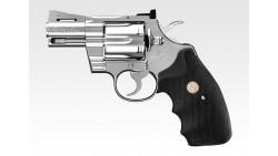 Tokyo Marui Python 357 2.5 inch Revolver (Stainless)