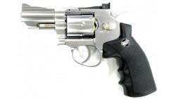 "WG 708 Fullmetal Revolver 2.5"" CO2 Pistol (Silver)"