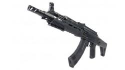 ICS CXP-ARK AEG - BLACK