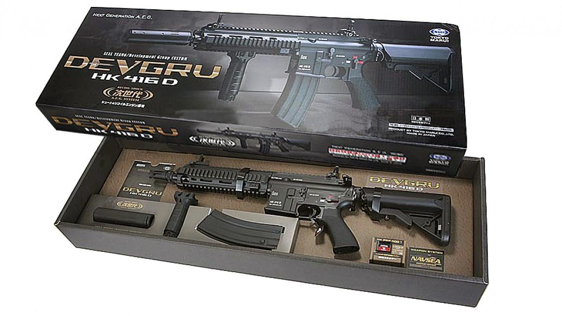 Tokyo Marui DEVGRU Custom HK416D Assault Rifle Recoil Shock