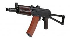 Tokyo Marui AKS74U Assault Rifle with Recoil Engine AEG