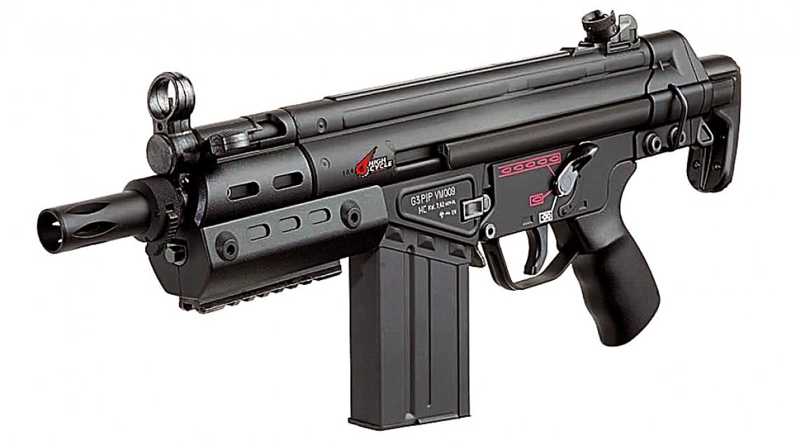 Tokyo Marui H&K G3 SAS HC Assault Rifle Airsoft AEG (High