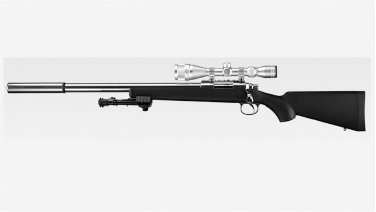 Tokyo Marui VSR-10 G-Spec with Sound Gun System (Black Stock)