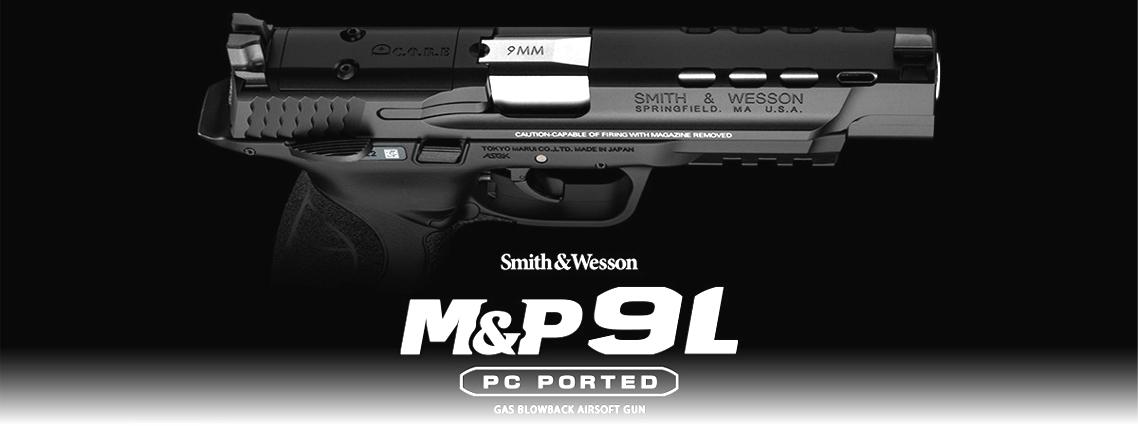 TOKYO MARUI SW M&P9L PC PORTED GBB Pistol